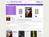 Интернет-магазин по продаже электронных книг